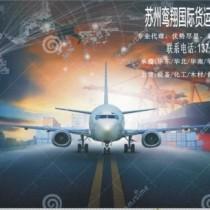 鸾翔上海仪器清关代理/上海进口报关公司