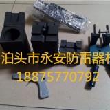 放热焊接工艺的重要组成部分介绍