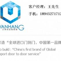 越南木材进口报关代理公司