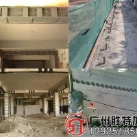 深圳建筑光伏结构板面加固公司