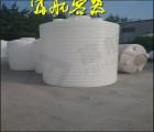 搅拌站水泥添加剂10吨塑料桶减水剂10T塑料桶外加剂10立方