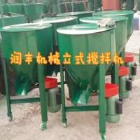 畜牧养殖用饲料混合机 饲料加工搅拌机  饲料粉碎搅拌机