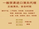 丹麦奶粉空运到中国进口报关公司