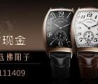 二手劳力士机械手表 温州专业回收二手手表