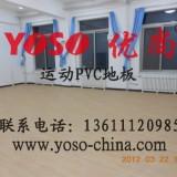 健身房地面运动地胶材料 健身房PVC防尘地胶板  防潮胶地板
