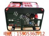 上海市10千瓦汽油发电机/本田动力10KW汽油发电机/手推车式汽油发电机