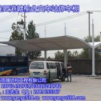 江苏盐城客运站停车棚 大型客车膜结构停车棚