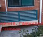 郑州厂家直销 静电喷热镀锌锌钢阳台围栏社区围墙护栏塑钢护栏