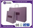 供应精美礼品盒通用包装 彩盒包装盒 纸盒印刷礼盒