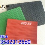 厂家直销防滑绝缘胶垫 黑红绿三种颜色 全国包邮