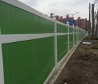 pvc围挡 塑钢护栏 玻璃钢围栏