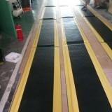 北京防疲劳垫、无味防静电胶板、风淋室缓解脚疲劳地垫