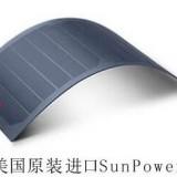 中山古镇压花纹超薄ETFE层压高效sunpower太阳板