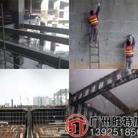 惠州建筑光伏结构承载力加固公司