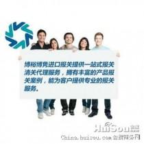 重庆木材图片