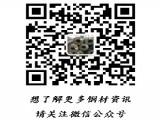 [山东鸿亿缘管业]优质小口径无缝钢管批发|20#小口径钢管现货