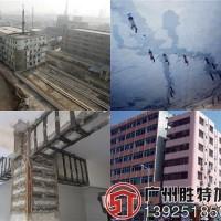 惠州建筑屋顶光伏加固怎么收费