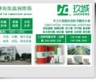 JC玖城国防设备低温润滑脂、冷藏制冷设备专用润滑脂解决方案