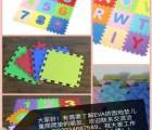广州泡沫拼图,批发