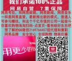 网易考拉海购商城店主代理微商淘宝客大微信客楚楚通楚楚街