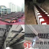 东莞建筑光伏结构板面加固施工公司