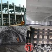 广州胜特建筑加固供应惠州房屋光伏结构板面加固