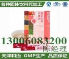 微商爆款ODM魔芋代餐粉代工GMP认证厂房