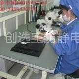 防静电橡胶地板 耐高温防静电胶皮 创选宝生产厂家质保一年品质