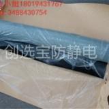 高回弹 抗撞击 耐磨型防静电胶皮 可加工定做橡胶垫片/橡胶条