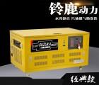 梅县产20KW静音汽油发电机卖多少钱一台