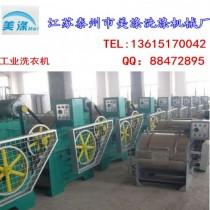 湖南工业洗衣机 美涤机械离合器启动,加速容易