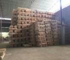 原木鲜生厂供应欧洲榉木板材A级AB级厚度18mm--65mm