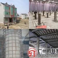广州大楼光伏结构板面加固 光伏发电加固