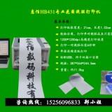 OKIB431dn激光花圈挽联打印机清明特价时间有限数量有限