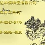 成都绵阳德阳长途运输小货车出租赁运费搬家价格去广西来宾贵港
