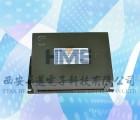西安华迈24VUPS低温电池 锂电池电池组 华迈
