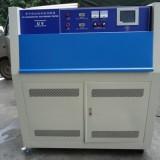 紫外耐气候试验箱紫外光耐候试验箱橡胶紫外线老化试验箱