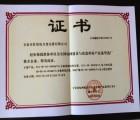 甘肃厂家直销红伟电力30kvaSCB10系列干式