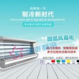 上海商超冷柜展示柜立式冷柜饮料柜厂家直销