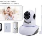 郑州无线ipc-8713安装维护