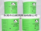 哈默纳科焊接机器人谐波减速器SHF-20-160-2UJ