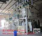 玉米加工成套设备-大型玉米机器