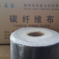 2018年碳纤维加固材料碳纤维加固布价格