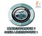 越南物流软件-越南货代软件-越南运输管理系统-山顶洞人软件