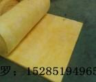 黔南耐高温外墙24kg/50MM玻璃棉吸音棉防火隔音棉