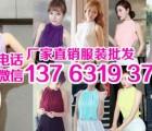 夏季新款韩版V领拼接蕾丝纱网针织T恤批发修身显瘦夏季短袖