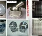 铝化学氧化封闭剂可以将产品其耐腐蚀性能将达到80-100小时