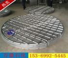 化工废气除雾器 汽液分离器 不锈钢丝网除沫器用途