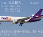 上海如何操作私人物品进口