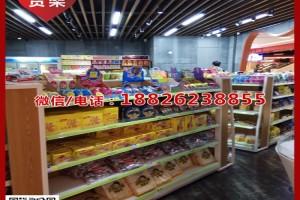 全家便利店货架报价 化妆品货架 自由自在进口食品货架